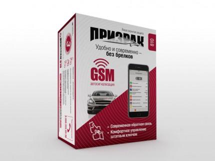 GSM-систем Призрак-810