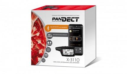 Микросигнализация Pandect X-3110