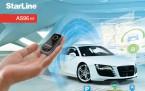 GSM Комплекс StarLine  с механической защитой