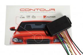 Модуль Contour - управление замками капота