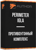 Perimeter IGLA