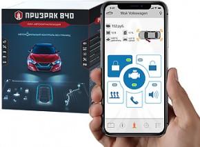 GSM- сигнализация Призрак-840 StartCAN