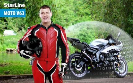 Установка StarLine V63 на мотоцикл