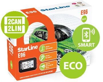 Автосигнализация StarLine E96 BT ЭКО