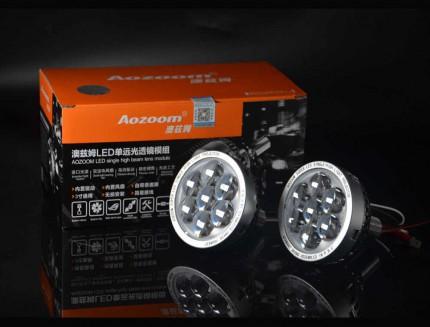 Модули дальнего света Aozoom AL-02(ALPD-04) c функцией devil eyes