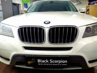 Защита от угона BMW