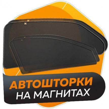 Автошторки ТРОКОТ СТАНДАРТ